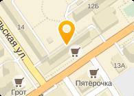 Операционный офис Наро-Фоминский