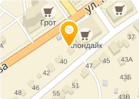 ГЕОСЕРВИС (Закрыто)