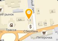 Дополнительный офис № 2557/03