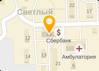 СБЕРБАНК РОССИИ, НОГИНСКОЕ ОТДЕЛЕНИЕ № 2557