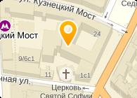 Федеральная служба безопасности РФ.
