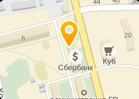 Дополнительный офис № 8158/033