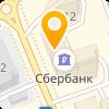 ОАО ГОЛИЦЫНО РЭП