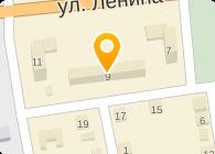 МУП «Управление жилищного хозяйства»
