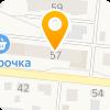 Осинский участок Южного отделения  «Пермэнергосбыт»
