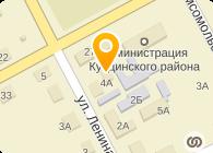 ГАЛАНТЕРЕЯ ФИЛИАЛ ОСИНСКОГО ГОРПО
