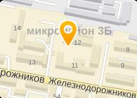ТОО «Прикаспийский Центр Сертификации», Актау
