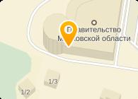 АШАН-МАРФИНО