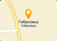 ШАРГОРОДСКИЙ РАЙСЕЛЬКОММУНХОЗ, КП