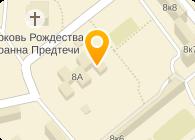 ДЕЛЬФИНЁНОК, ДЕТСКИЙ САД № 24