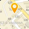ОАО Праздничное агентство Zeppelin в городе Алматы