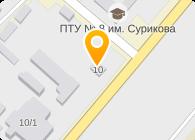 ЧЕРКАССКИЙ РЕМОНТНО-МЕХАНИЧЕСКИЙ ЗАВОД, ОАО