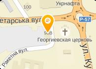 ЦЮРУПИНСКИЙ МАСЛОЗАВОД, ОАО