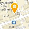 ЛИДЕР-ТУР