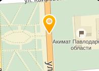 КЛЕНОВЫЙ ЛИСТ, Павлодар