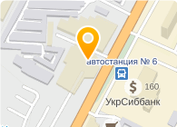 ИНТЕРСОЛЛИ ПЛЮС, ООО