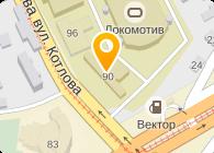 СЕРВО-ПАК, ООО