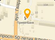 ПОИСК-5, ЧФ