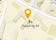 ЛИЦЕЙ № 42