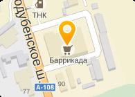 Торговый Центр Баррикада