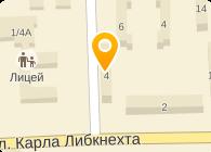 СБЕРБАНК РОССИИ, ОРЕХОВО-ЗУЕВСКОЕ ОТДЕЛЕНИЕ № 1556