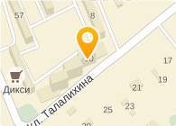 является аптека ул талалихина 1 термобелье