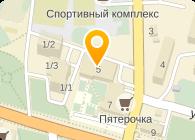 """ООО """"Цветочный СЛОН"""""""