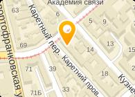 ГАРАНТ-2, ООО