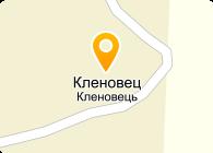 МУКАЧЕВСКОЕ КАРЬЕРОУПРАВЛЕНИЕ, ГП