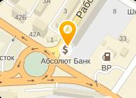 АБСОЛЮТ БАНК АКБ