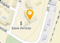 ИНТЕЗА БАНК