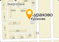 КУРАХОВСКИЙ МАШИНОСТРОИТЕЛЬНЫЙ ЗАВОД, ОАО