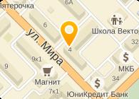 ЭЛИТ-РЕЗЕРВ