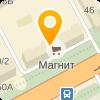 МУП «Жилищный производственно-эксплуатационный трест №2»