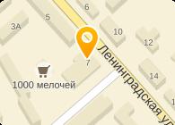 ГЕРМЕС-ТУР