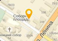 ГОЛДЕН-ТУР