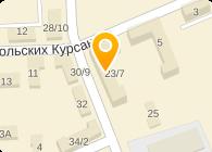 Отдел участковых уполномоченных полиции УВД по г. Подольск и Подольскому району