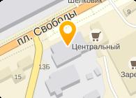 ОАО НАРО-ФОМИНСКИЙ ХЛЕБОКОМБИНАТ