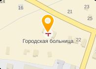 ГОРОДСКАЯ БОЛЬНИЦА ИМ. Н.А. СЕМАШКО