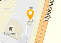 ООО ОЛЬВЕСТРА
