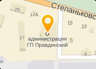 ООО ФАРТЕР
