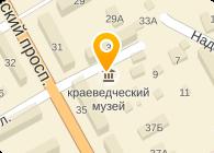ПУШКИНСКОЕ БЮРО ПУТЕШЕСТВИЙ И ЭКСКУРСИЙ