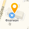 Дополнительный офис № 8 Флагман