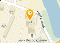 "Салон ""КУХНИ ПРАВДЫ"""