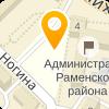 Отдел информационно-поисковых систем, научной информации и использования документов