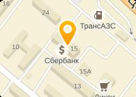 Дополнительный офис № 2580/064