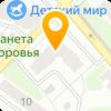 ООО ВЕСТА-СФ РАМЕНСКОЕ