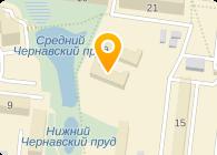 Межрайонный отдел УФМС России по Московской области в городском поселении Раменское