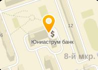 ООО ЮБИЛЕЙНЫЙ, 37 УК