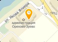 АДМИНИСТРАЦИЯ ГОРОДСКОГО ОКРУГА ОРЕХОВО-ЗУЕВО
